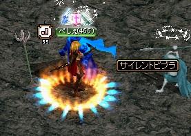 RedStone 13.06.02[03]