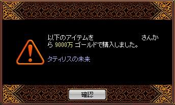 RedStone 13.06.03[02]