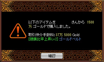 RedStone 13.06.05[01]