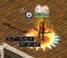 RedStone 13.06.05[02]
