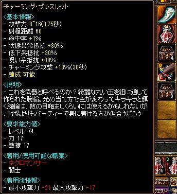 RedStone 13.06.08[05]