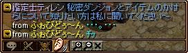 RedStone 13.06.17[00]
