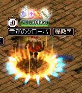 RedStone 13.06.19[01]