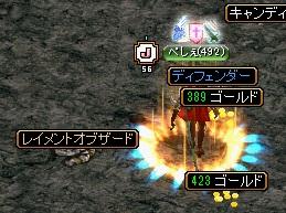 RedStone 13.06.18[00]