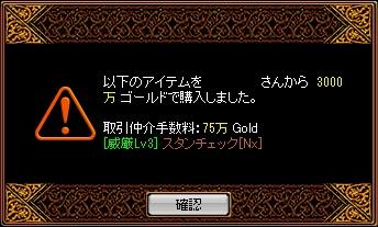 RedStone 13.06.21[00]