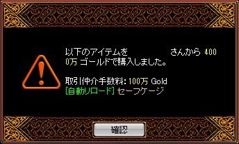 RedStone 13.06.16[09]