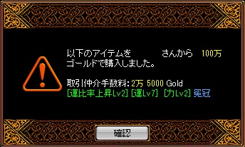 RedStone 13.06.20[01]