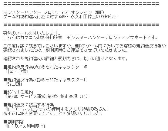2013y04m08d_154447410.jpg