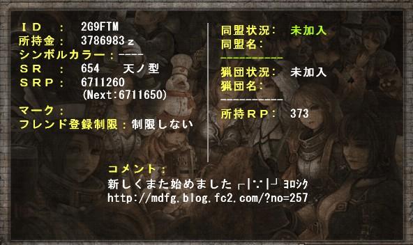 2013y05m13d_223852138.jpg