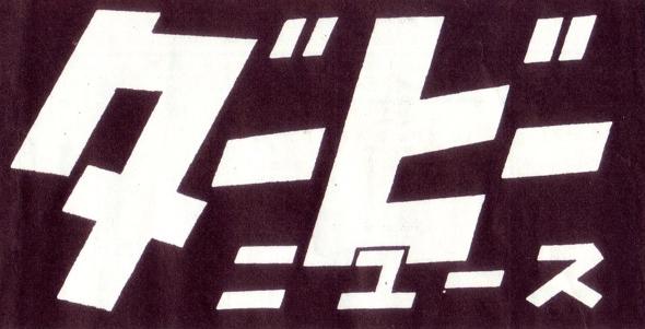 20110523_1.jpg