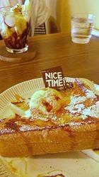 2013黒蜜きな粉フレンチトースト