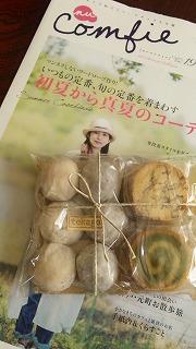 雑誌とお菓子