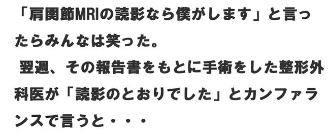 佐志先生ランディングページ2013年6月18日