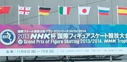 NHK杯 1