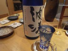 デルモデザインの酒と友