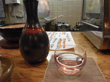 $デルモデザインの酒と友
