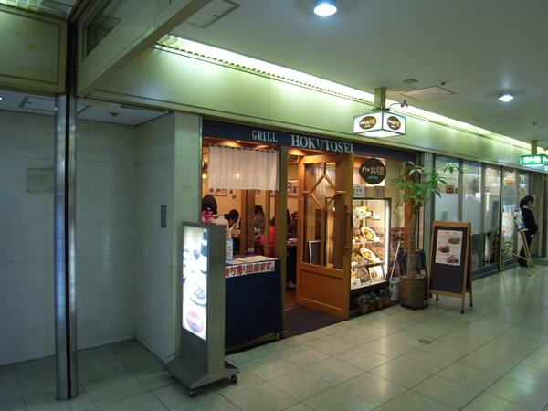 $大阪DEランチ