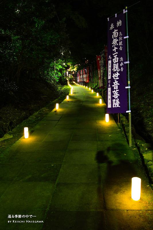 清水寺 灯籠 ライトアップ