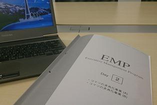 emp1310.