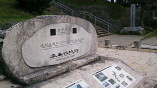 okinawa1332