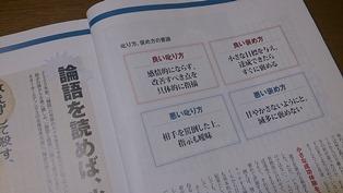 shikaru2