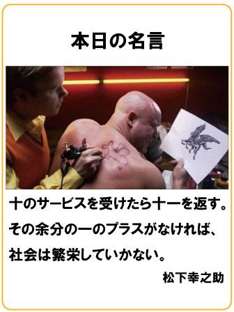 20111231012811efa.jpg