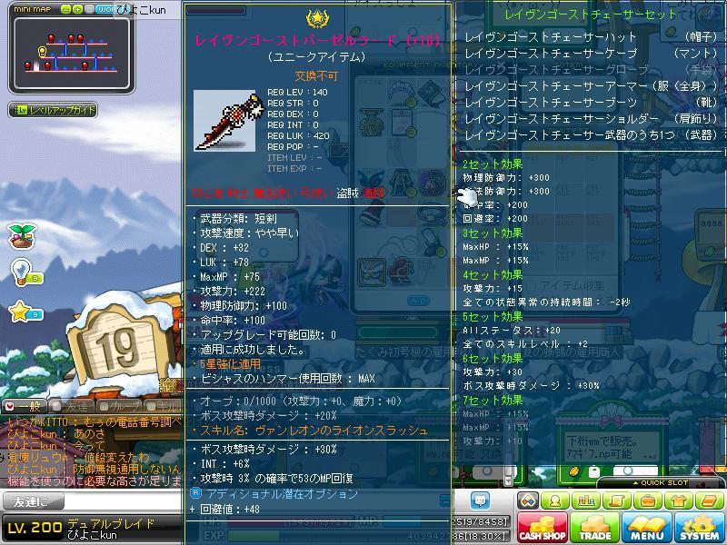 Maple130630_163900.jpg