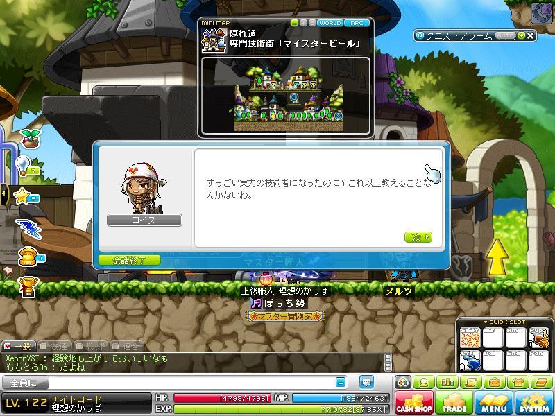 Maple130721_161717.jpg