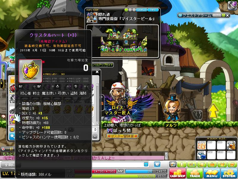 Maple130721_161854.jpg