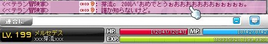 Maple130724_013826.jpg