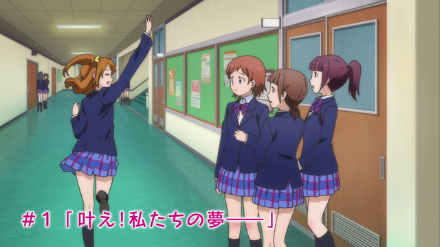 LoveLive_Vol1_01.png