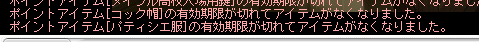 13043003.png
