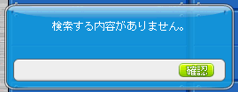 13043004.png
