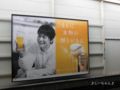 新宿すずや_04