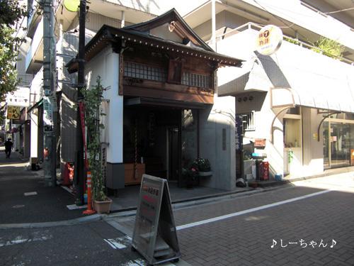 ナカノヤ_02