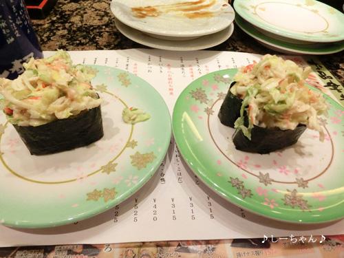 がってん寿司_04