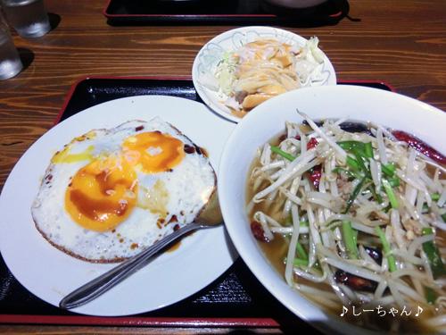 禧龍→華苑_04