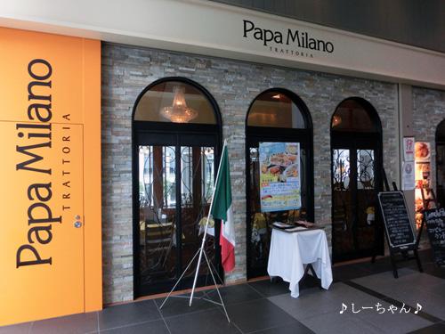 Papa Milano_01
