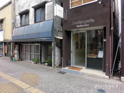 boulangerie Matsuoka_01