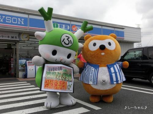 ふっかちゃん&ポンタ_04