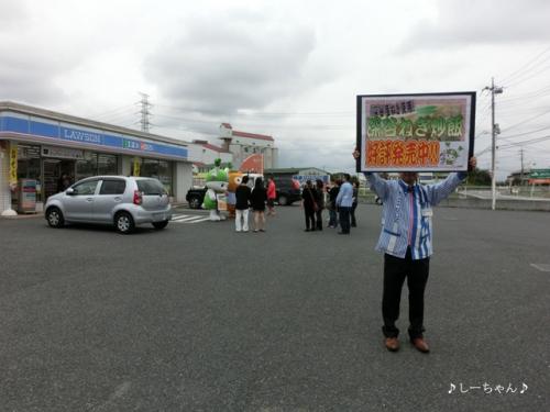 ふっかちゃん&ポンタ_05