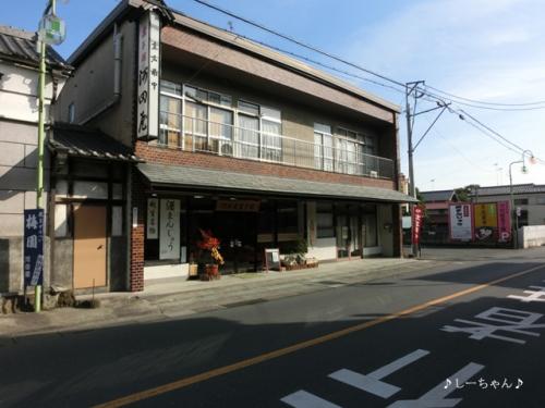 河田屋菓子舗_01
