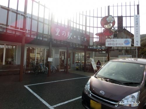 里の駅おごせ_02