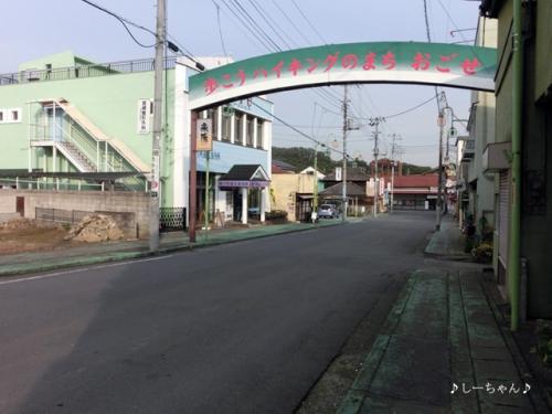 河田屋菓子舗_05