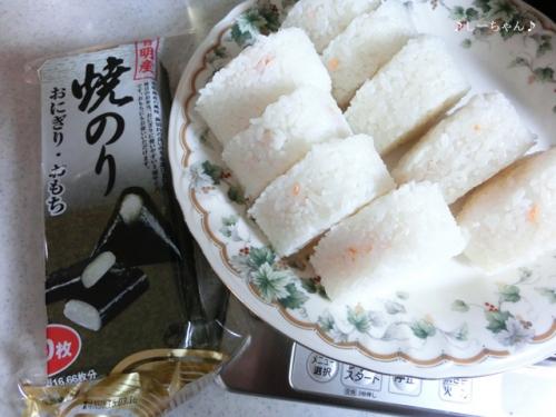 餃子('14.10)_06