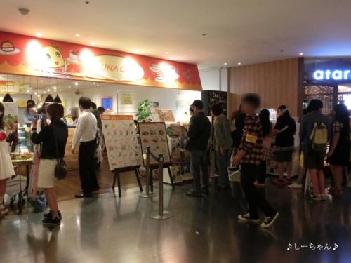 ふなっしーのFUNAcafe_02