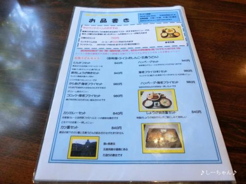 キッチン長崎_02