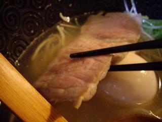 鯛煮干ラーメン 麺屋 鯱 塩らーめん(チャーシュー)