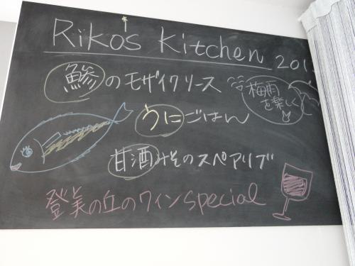 RK-1.jpg