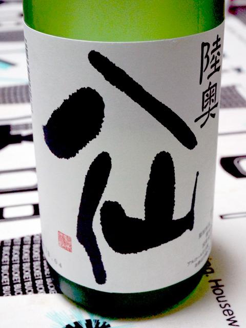 陸奥八仙 特別純米